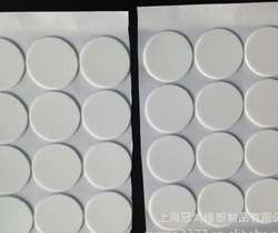 FOAM FOR PE